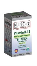 ויטמין B-12 מתילקובאלאמין נוטרי קר 90 לכסניות Vitamin B-12 Methylcobalamin Nutri Care כליל הטבע