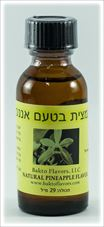 "תמצית בטעם אננס באקטו פלייבורס 29 מ""ל Bakto Flavors Natural Pineapple Flavor כליל הטבע"