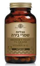 שמרי בירה בתוספת ויטמין B-12 סולגאר 250 טבליות Brewer's Yeast with Vitamin B12 Solgar כליל הטבע